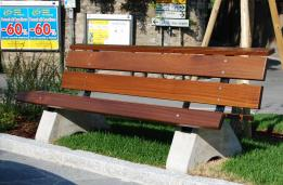 VERNAZZA park bench